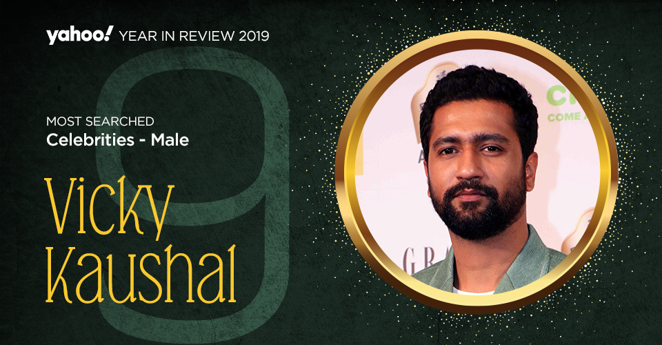 Riding high on accolades, thanks to his performance in 'Uri: The Surgical Strike', Vicky Kaushal is the man of the moment in Bollywood. The actor was recently honoured with the Nation Film Awards for Best Actor for the film. His personal life is also under the radar after his rumoured affair with Katrina Kaif.