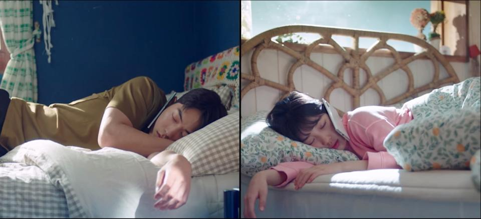Nam Do San (Nam Joo Hyuk, left) and Seo Dal Mi (Bae Suzy) fall asleep together, not knowing that their plans are about to be upended in Start-up.