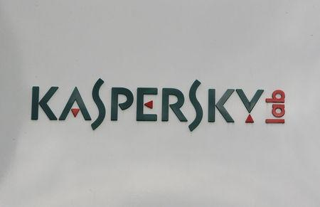 The logo of the anti-virus firm Kaspersky Lab is seen at its headquarters in Moscow, Russia September 15, 2017. REUTERS/Sergei Karpukhin/Files