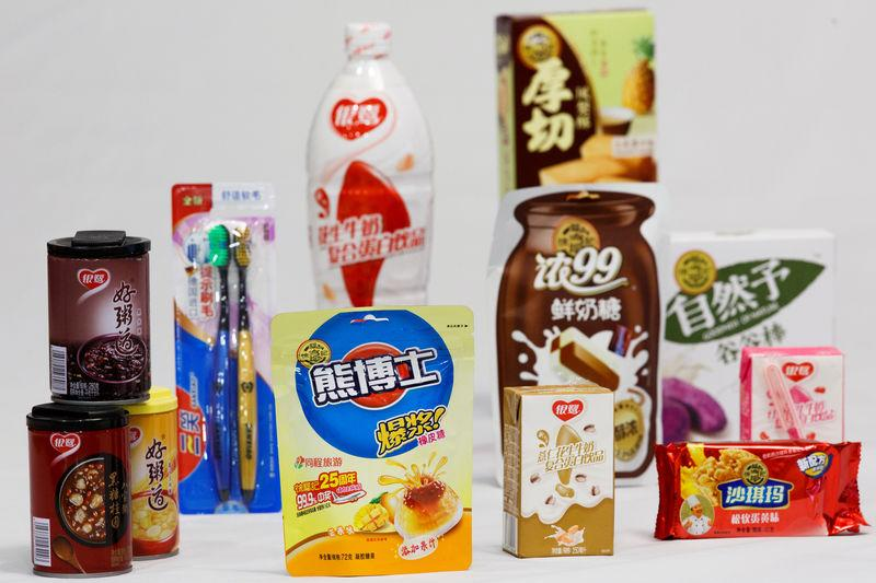 Products made by Chinese companies Yinlu, Xufuji and San Xiao are displayed in this picture illustration