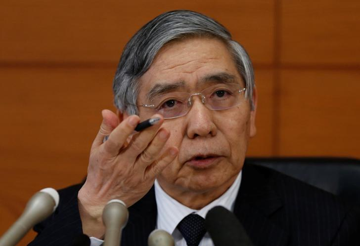 BOJ Governor Kuroda attends a news conference at the BOJ headquarters in Tokyo