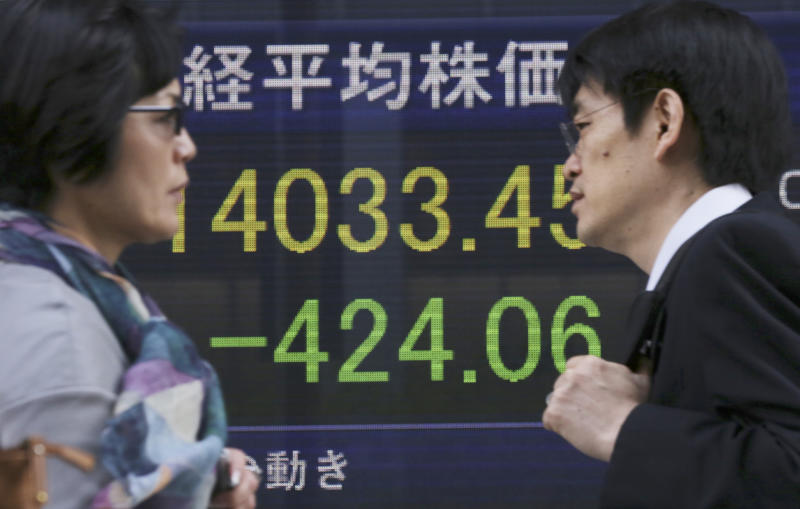 Asian stocks boosted by Yellen interest rate vow