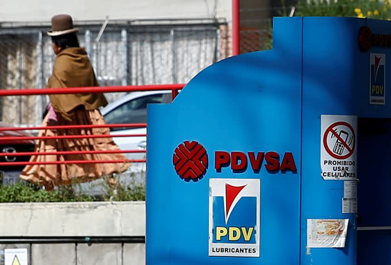 Exclusive: PDVSA's partners act as traders of Venezuelan oil amid sanctions -documents