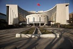 As China's foreign reserves surge, are currency wars back?