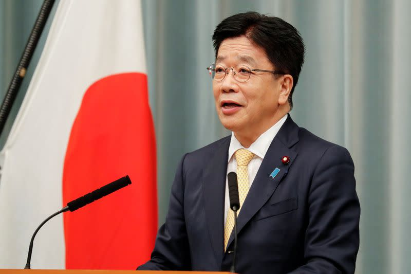 Not aware of changes to Pompeo's visit to Japan, Chief Cabinet Secretary Kato says
