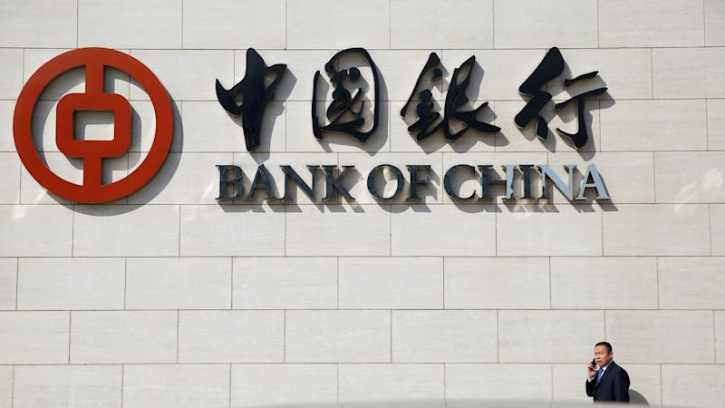 Bank of China, China Construction Bank get wealth management units in shake up of US$4.3 trillion industry