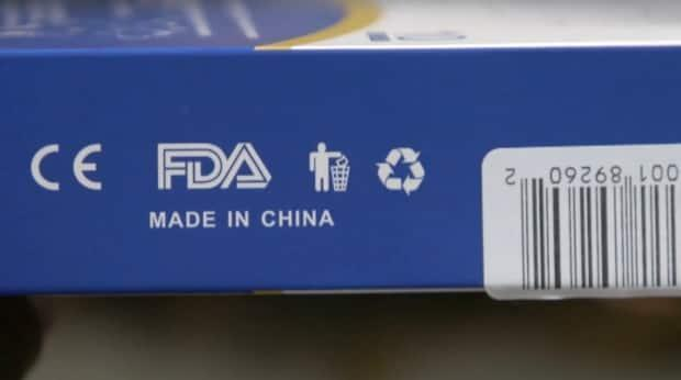 If you see this logo on a respirator, it means it is not authorized, says Dr. Jay Park.  (CBC - image credit)
