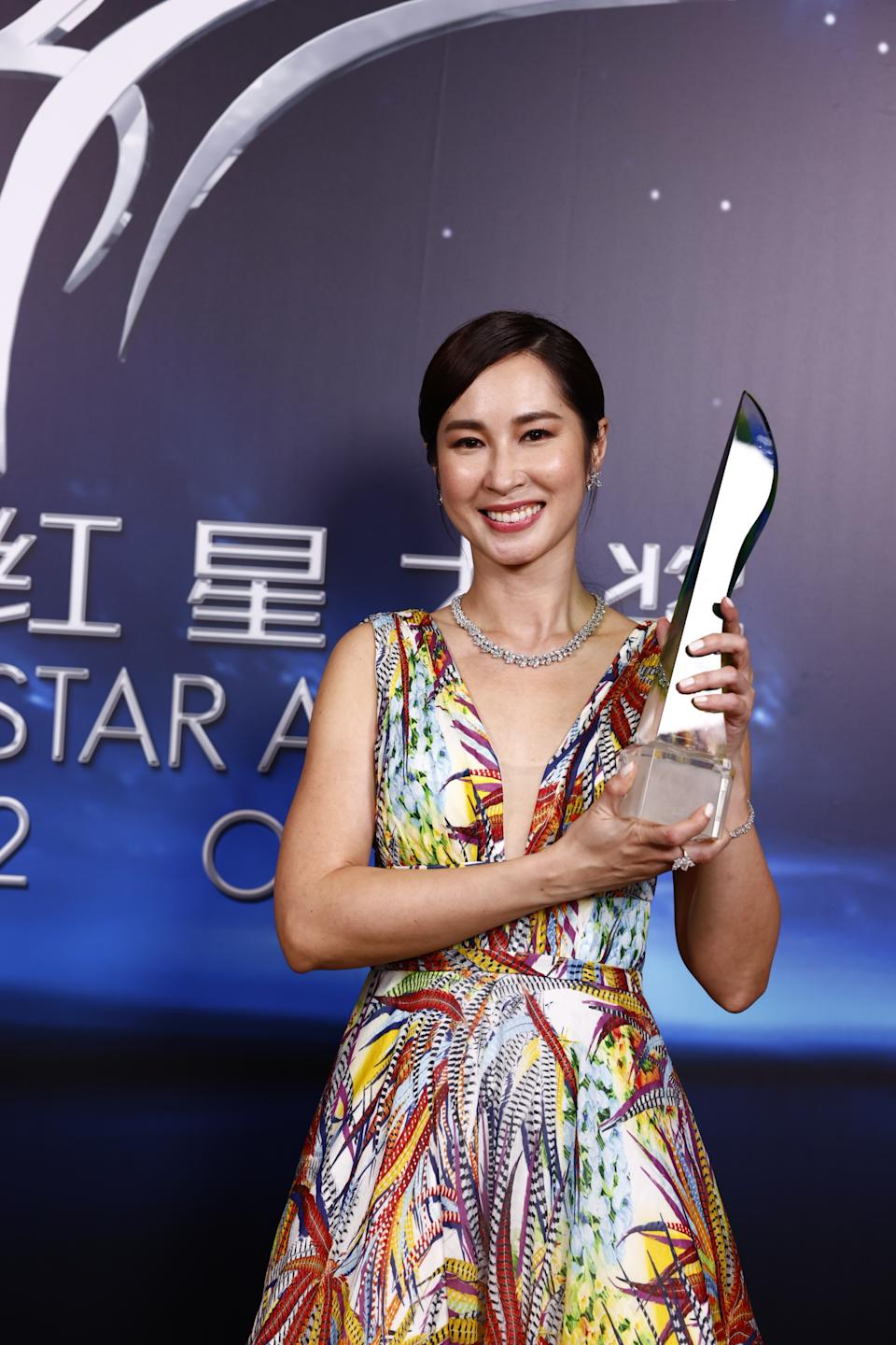 Paige Chua at Star Awards held at Changi Airport on 18 April 2021. (Photo: Mediacorp)