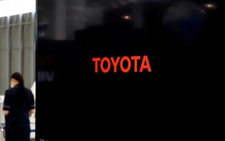 A logo of Toyota Motor Corp is seen at the company's showroom in Tokyo