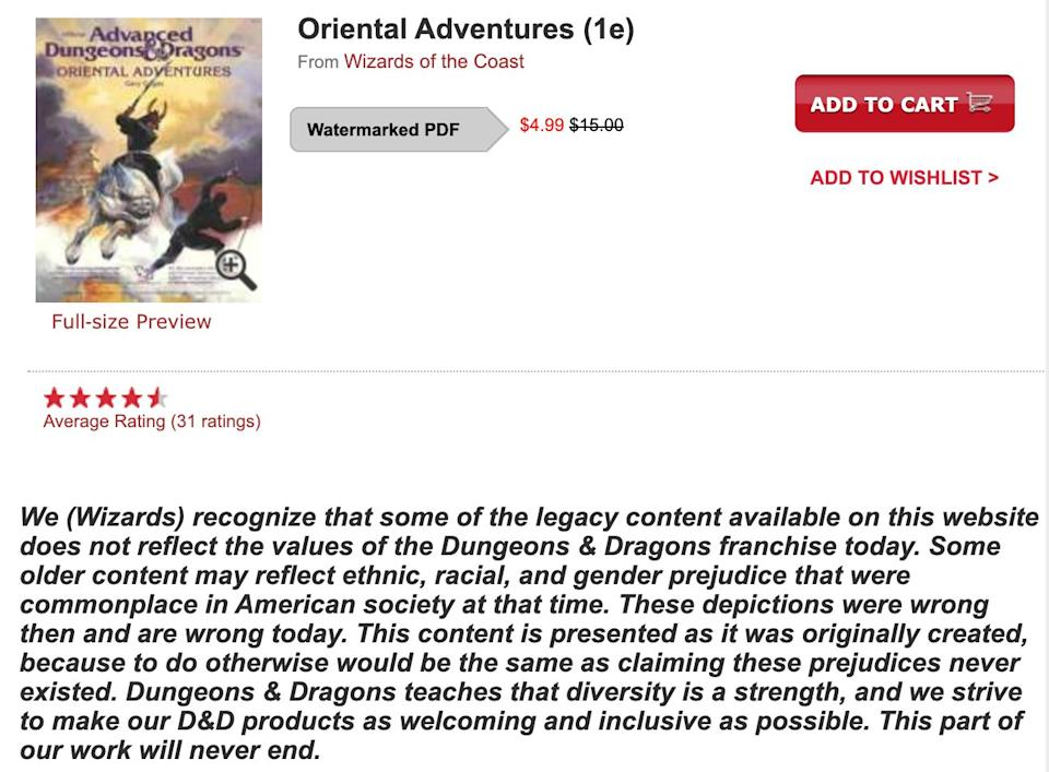The disclaimer is now visible on Dungeon Masters Guild and Drive Thru RPG, two online marketplaces where old D&D content is available for sale.  (Photo: HuffPost US)