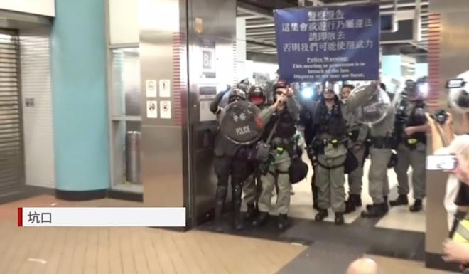 Anti-riot police officers rushed to Hang Hau MTR station. Photo: Handout