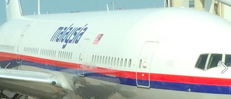 Passenger Makes Eerie Facebook Post Before Boarding Downed Malaysia Airlines Plane