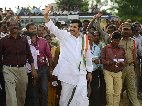 Mammootty's Yatra Full Movie Leaked By Tamilrockers To