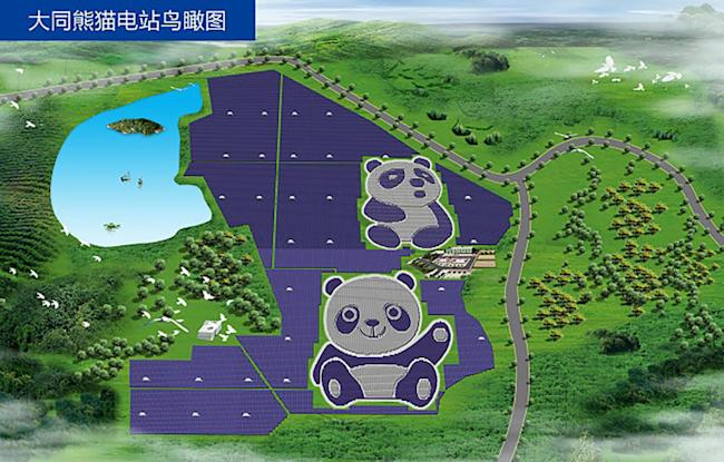 Panda Green Energy China 889x568