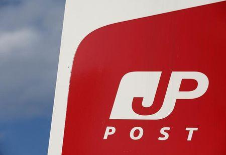 Japan's Government to Sell $12 Billion of Japan Post Shares