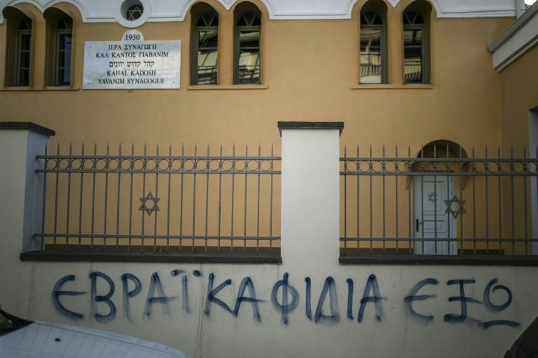 The Central Jewish Council of Greece (KIS) urged authorities to seek out those responsible for daubing anti-semitic slogans at the synagogue at Trikala, home to one of Greece's oldest Jewish communities