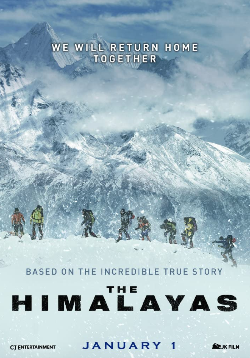 """<p>Based on the life of South Korean mountaineer Um Hong-gil who summited Everest in 2007, the film focusses on Um's mentorship of two younger climbers.</p><p><a class=""""link rapid-noclick-resp"""" href=""""https://www.youtube.com/watch?v=3WYV8FsrZGA"""" rel=""""nofollow noopener"""" target=""""_blank"""" data-ylk=""""slk:STREAM IT HERE"""">STREAM IT HERE</a></p>"""