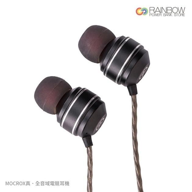 https://www.rainbow88shop.com/products/rainbow-x-mocrox-x1