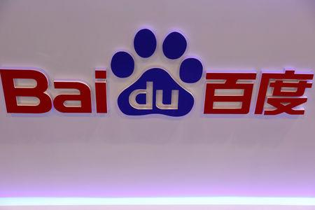 Baidu logo is seen at the Global Mobile Internet Conference (GMIC) at the National Convention Center in Beijing