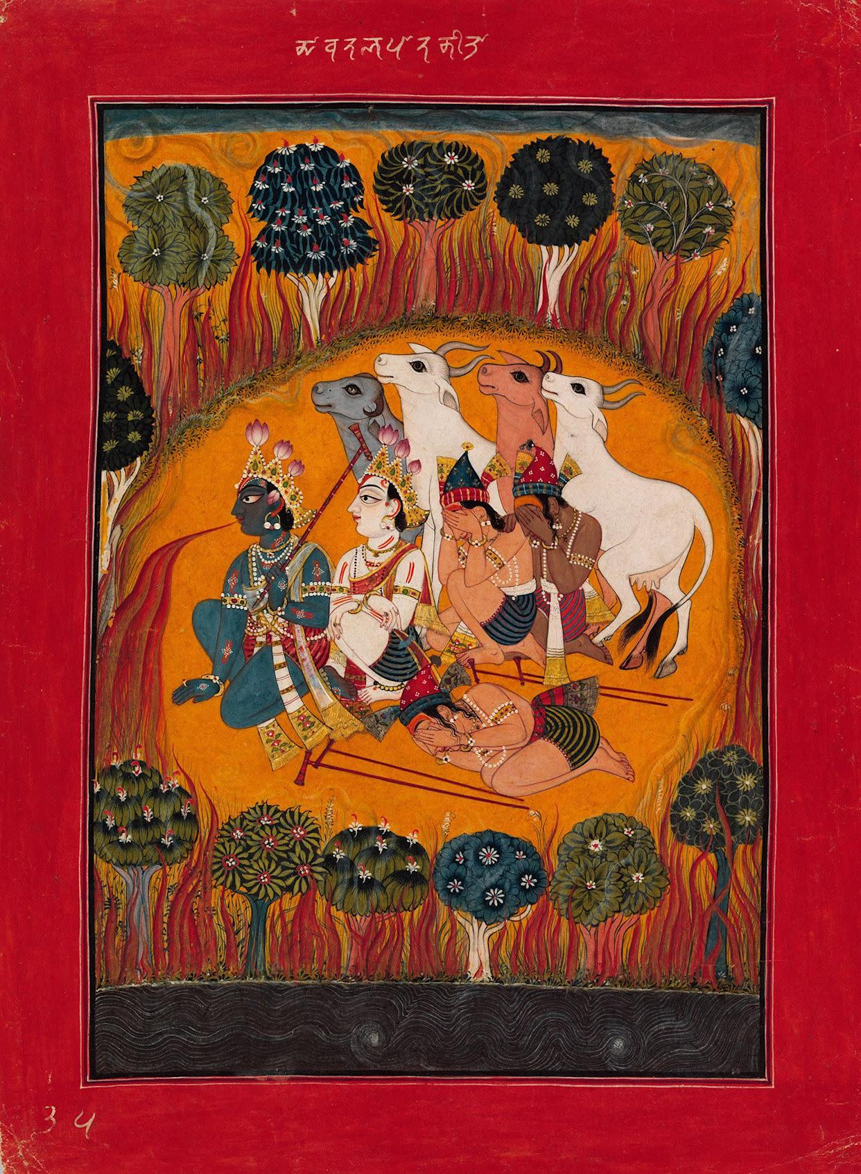 """""""Krishna Swallows the Forest Fire.""""Attributed to the Master at the Court of Mankot(active ca. 1690–1730).Illustrated folio from the dispersed """"Upright""""Bhagavata Purana (The Ancient Story of God)Punjab Hills, kingdom of Mankot, early 18th century.Opaque watercolor, gold, and silver (now tarnished)on paper; wide red border with white and black innerrules; painting 9 x 6 3/16 in. Promised Gift of the Kronos Collections, 2015"""
