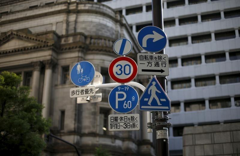 Traffic signs are seen in front of BOJ building in Tokyo