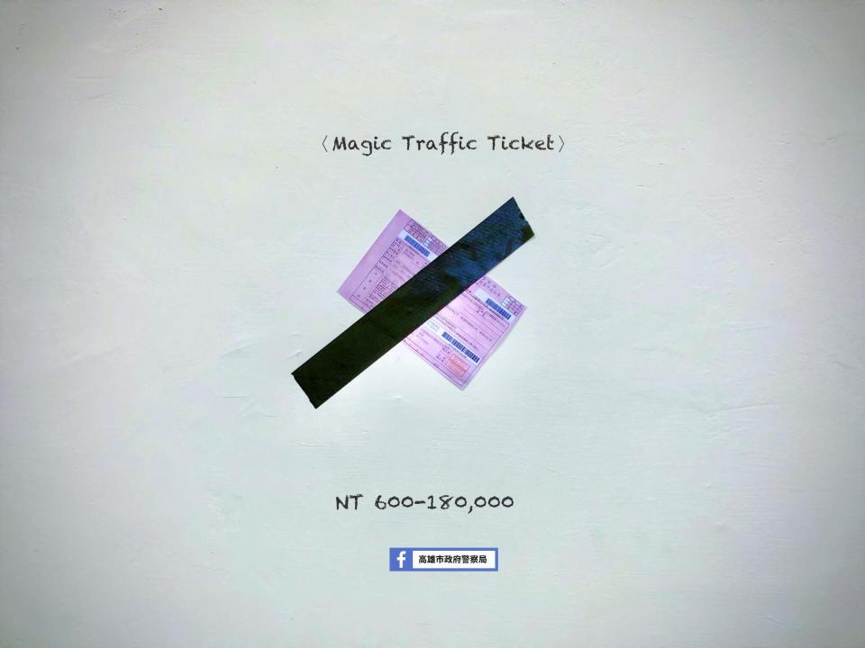 "<p>高雄市政府警察局的藝術創作 | The artwork ""Magic Traffic Ticket"" created by Kaohsiung City Government Police Bureau (Courtesy of FB: KPB)</p>"