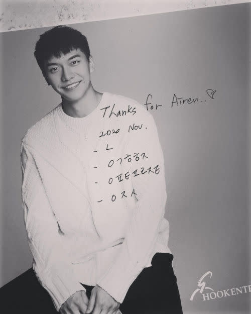 Lee Seung-gi's Fan Club is named Airen