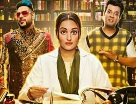 'Khandaani Shafakhana' Movie Review: Message in a Mess