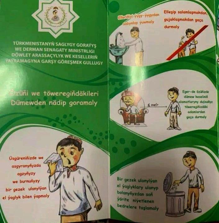 In February, Turkmen hospitals did have posters about coronavirus but they were removed