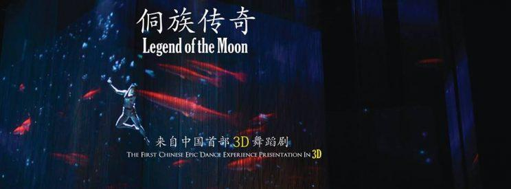 Photo: Legend of the Moon Facebook