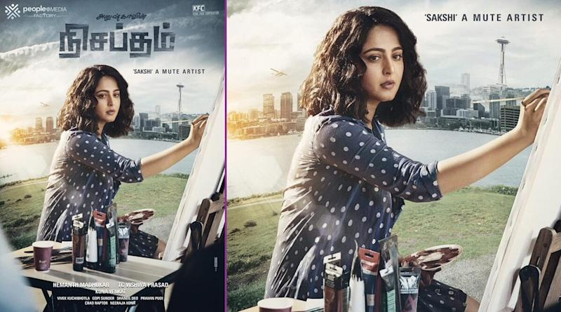 Anushka Shetty's Nishabdam to Release on an OTT Platform? Producer Answers...