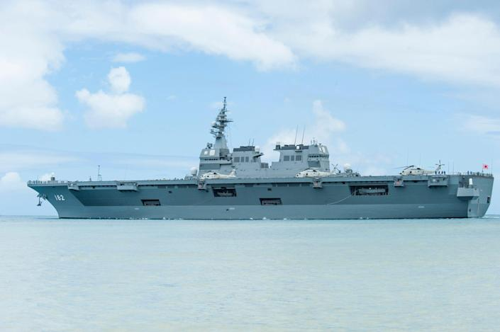 Japan Maritime Self-Defense Force Hyūga-class helicopter destroyer Ise