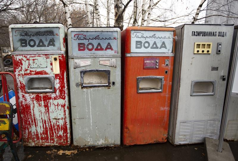 Russia Art in the Suburbs
