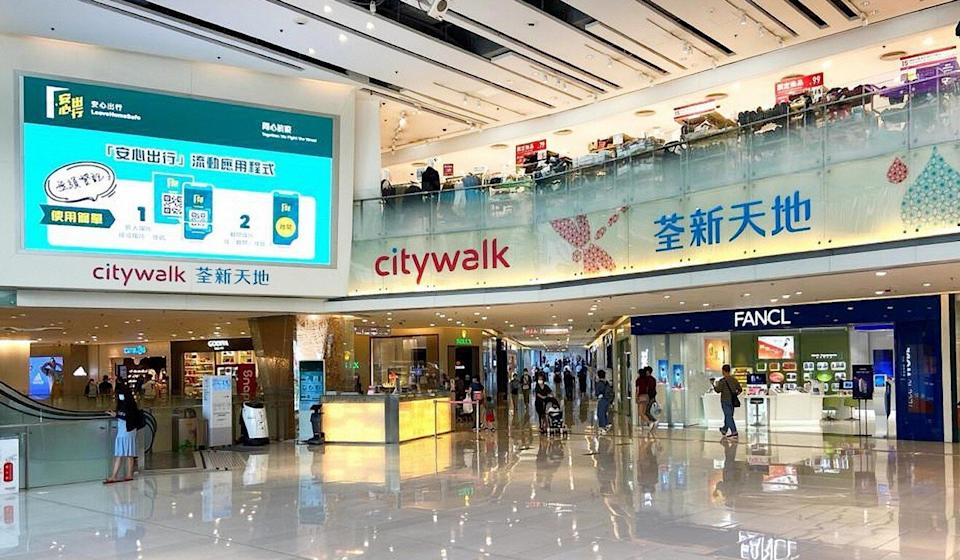 An advertisement on the new app is displayed at a mall. Photo: Handout