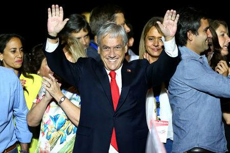 Election Commission Declares Pinera's Victory in Presidential Election in Chile