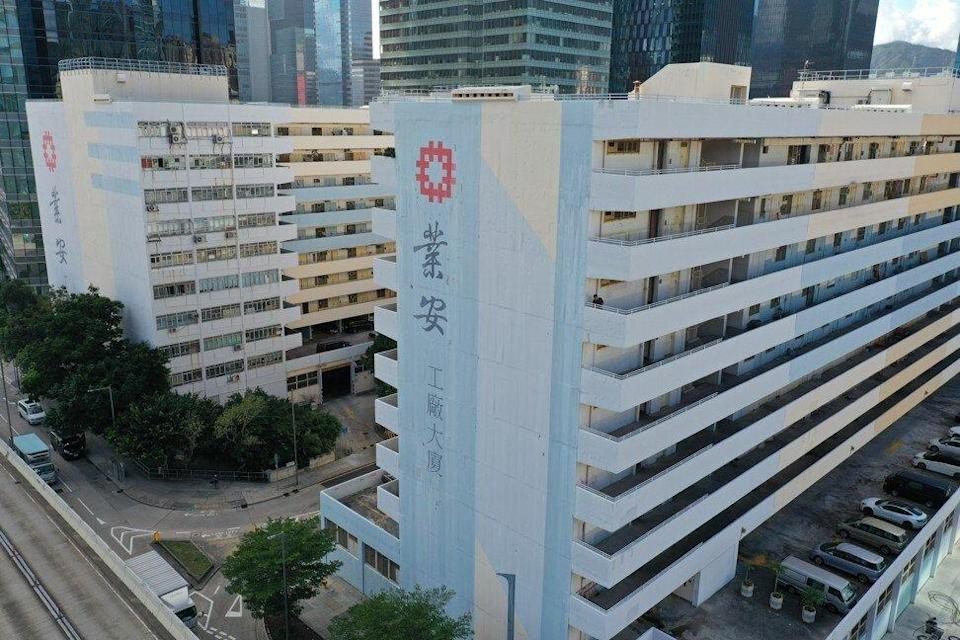 The Yip On Factory Estate in Kowloon Bay. Photo: May Tse