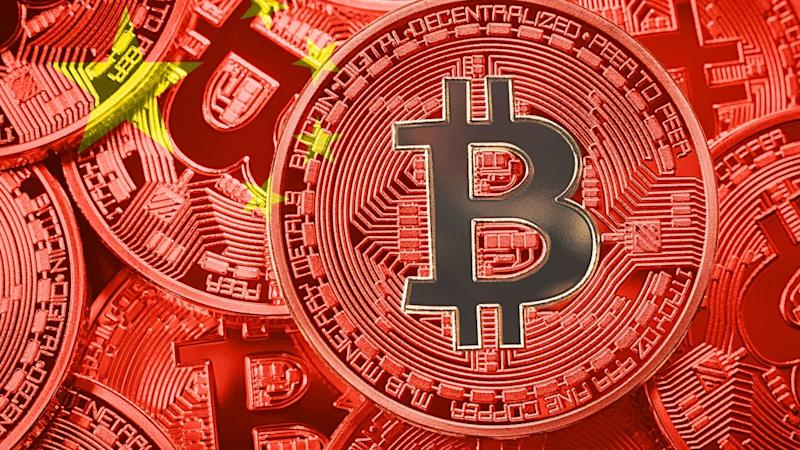 China's new digital currency 'isn't bitcoin and is not for speculation'