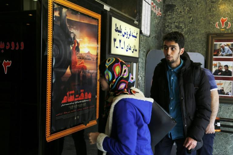 """Damascus Time"", a film about Iran's battle against jihadists in Syria, was not selected as the Iranian Oscar contestant"