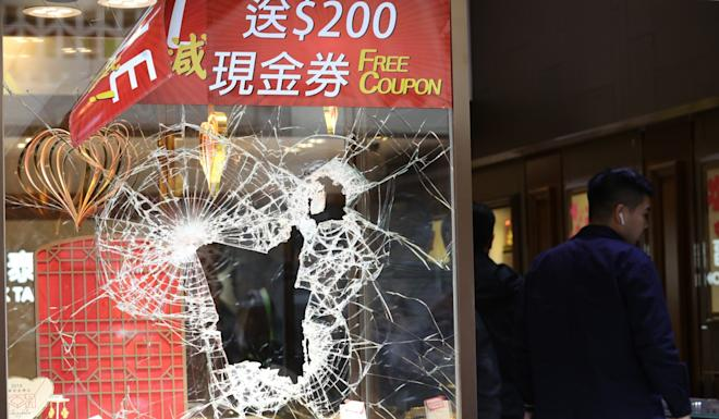 The Fook Tai Jewellery shop, in Castle Peak Road, Sham Shui Po, was among those targeted during a flurry of raids in the city in recent weeks. Photo: May Tse