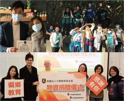 Supporting Rural Towns in Taiwan Through Volunteer Activities, Karl Education Foundation is Showing Social Responsibilities