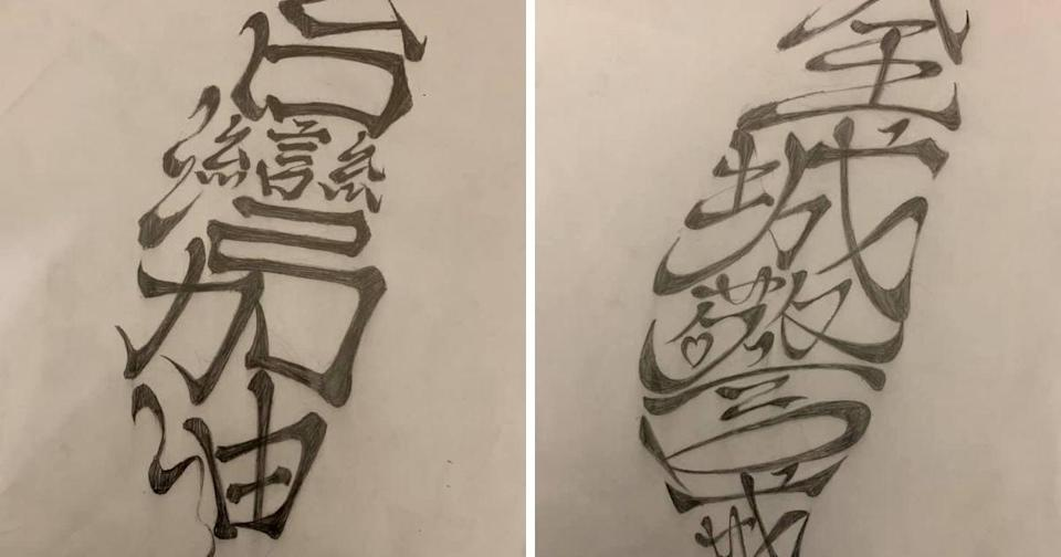 <p>A Taiwanese artist tried to cheer up others by writing encouraging words into the shape of the Taiwan island. (Photos courtesy of 爆怨2公社/Facebook) </p>