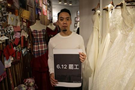 "Alan Li poses with a sign reading ""June 12 Strike"" inside his clothing store Alca&Co as he decided to close the business for a day in protest against the proposed extradition bill in Hong Kong"