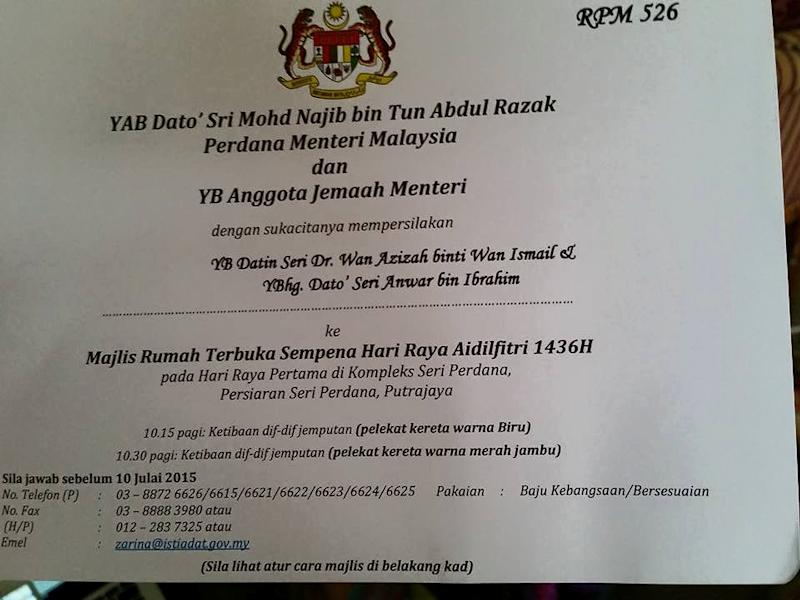 Raya open house invite to anwar a protocol mistake pmo says pms raya open house invite to anwar a protocol mistake pmo says stopboris Choice Image