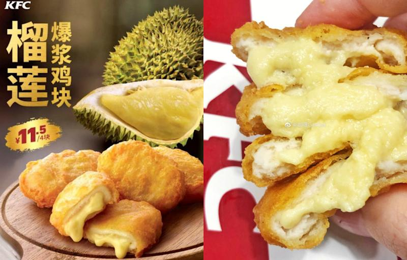 KFC released durian lava chicken nuggets in its restaurants in China on 2 Sept 2019. (Photos: KFC, Weibo)