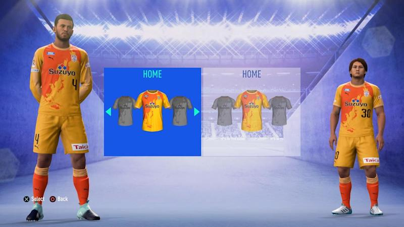 8d2dbc8b6 The 10 best FIFA 19 kits that will make your Ultimate Team stand out