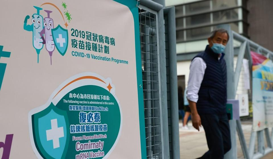 A man leaves the Community Vaccination Centre after receiving the BioNTech Covid-19 vaccine at Sun Yat Sen Memorial Park Sports Centre. Photo: May Tse