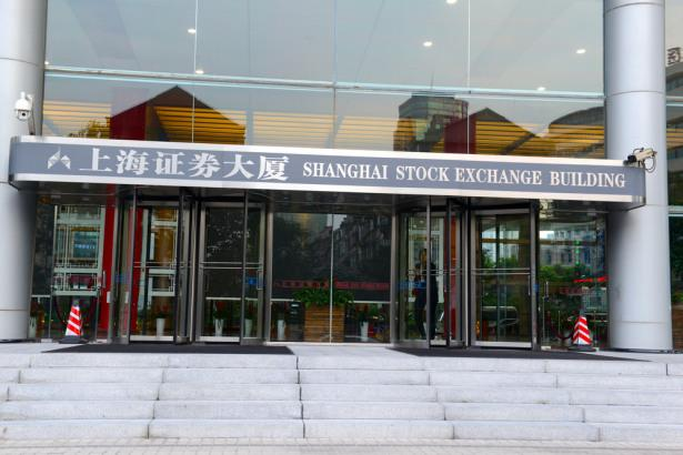 Asian Shares Mostly Higher; Chinese Pharmaceuticals Soar on Coronavirus Fears