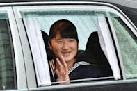 """<p>The only child of the Emperor and Empress, Aiko is currently a student of <a href=""""https://www.japantimes.co.jp/news/2021/04/03/national/princess-aiko-college-entrance-ceremony/"""" rel=""""nofollow noopener"""" target=""""_blank"""" data-ylk=""""slk:Japanese literature"""" class=""""link rapid-noclick-resp"""">Japanese literature</a> at Gakushuin University. Unlike the <a href=""""https://www.townandcountrymag.com/society/tradition/g10352514/british-line-of-succession/"""" rel=""""nofollow noopener"""" target=""""_blank"""" data-ylk=""""slk:British line of succession"""" class=""""link rapid-noclick-resp"""">British line of succession</a>, Japanese law dictates that she is not in line for the throne, as only men (and only those in the direct male line of succession) are allowed to reign as monarch. <br></p>"""