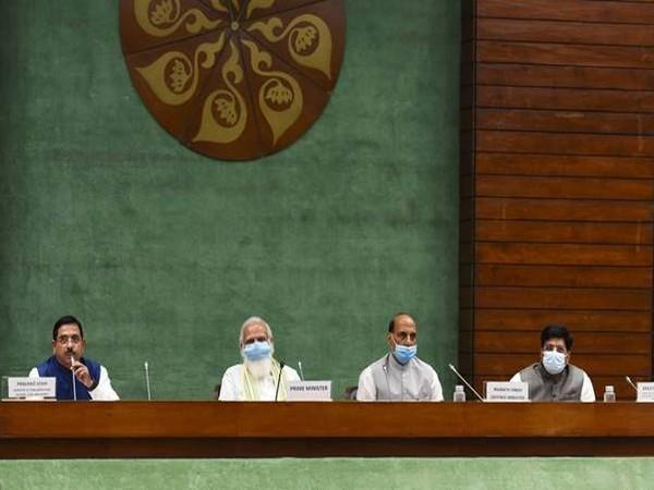 Visuals from all-party meet (ANI)