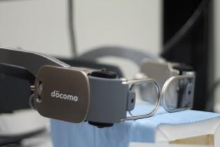 Docomo's Hands-free Video Phone Glasses Concept